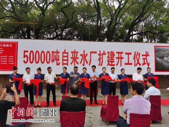 钟祥市石牌镇扩建5万吨供水产能 浇开居民幸福花