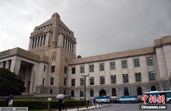 资料图:日本国会议事堂。