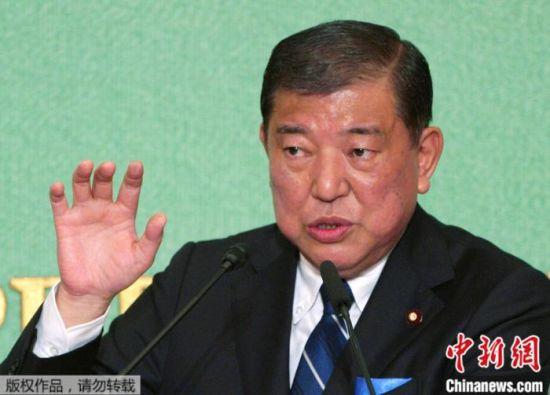 资料图:日本自民党前干事长石破茂。