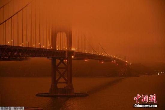 美国加州地区正在经历其有史以来最严重的山火季节,大火甚至蔓延到了华盛顿州及俄勒冈州。图为当地时间9日烟雾笼罩在旧金山湾区上空。