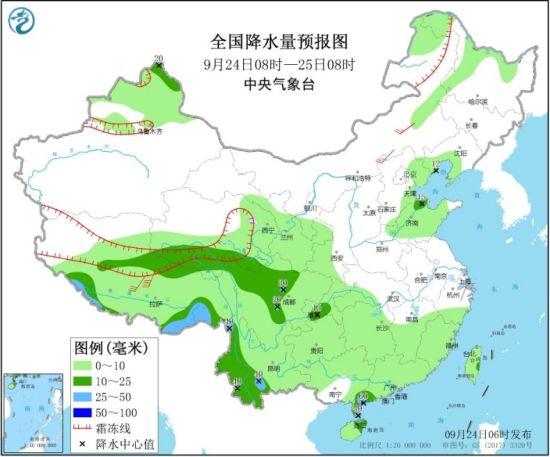 图1 全国降水量预报图(9月24日08时-25日08时)