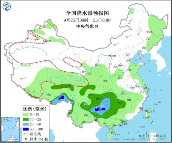 图2 全国降水量预报图(9月25日08时-26日08时)