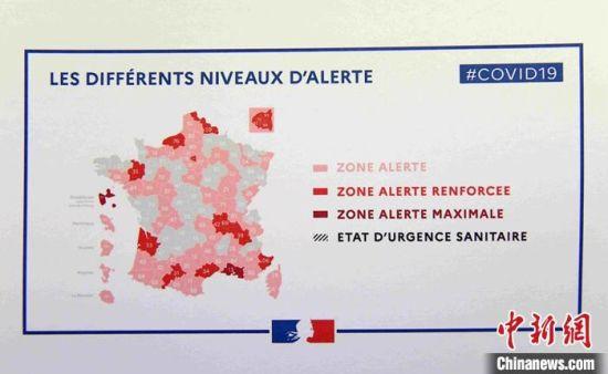 图为当晚法国官方发布的最新疫情地图。 中新社记者 李洋 摄