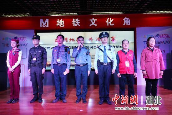 新修订《武汉市轨道交通管理条例》10月1日起施行
