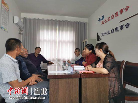 南漳成立红白喜事理事会破除陈规陋习