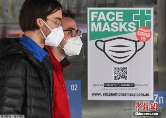 资料图:当地时间7月20日,墨尔本街头,民众佩戴口罩出行。