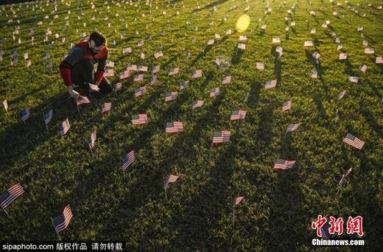 资料图:当地时间9月21日,美国华盛顿,志愿者在国家广场上放置2万面美国国旗,纪念当时新冠疫情里死亡的近20万人。图片来源:Sipaphoto版权作品 禁止转载