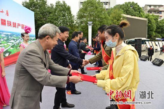 """枝江市表彰2020年度全市""""扶贫之星""""""""脱贫之星"""" 王康荣 摄"""