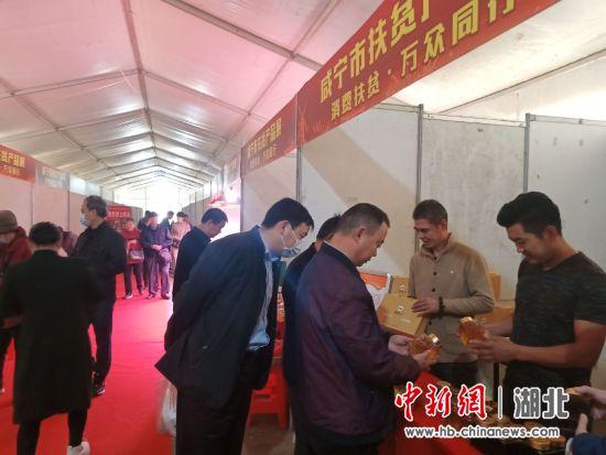 咸宁举办秋季扶贫产品展 567种农产品集中亮相