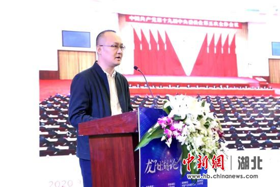 国家卫生健康委卫生发展研究中心副主任张毓辉