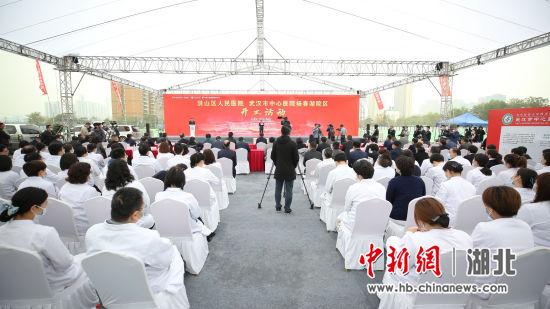 武汉市中心医院杨春湖院区开工活动现场 简杰 摄