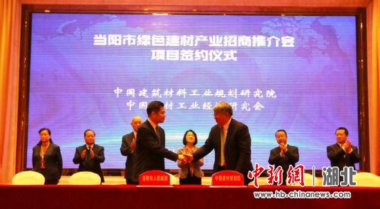 当阳市委副书记、市长刘传钢与合作方签约