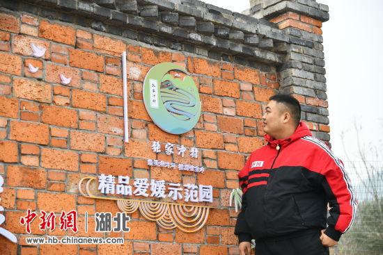 学艺术设计的驻村队长周鑫为张家冲设计logo 朱灿义 摄