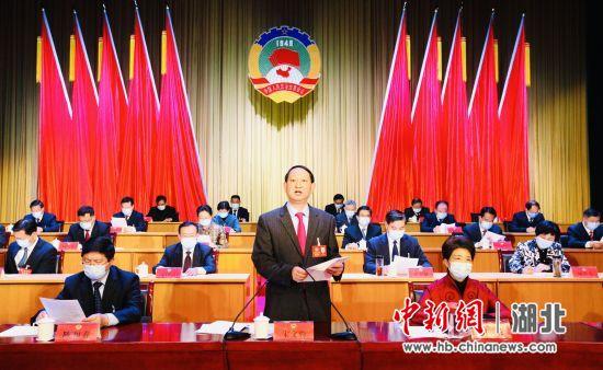 政协宜昌市第六届委员会第五次会议胜利闭幕