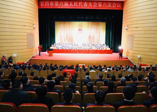 宜昌市六届人大六次会议闭幕