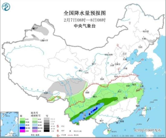 全国降水量预报图(2月7日8时-8日8时)