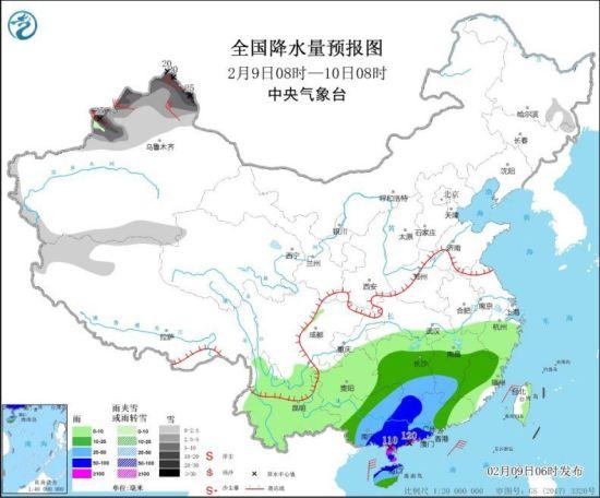 图1 全国降水量预报图(2月9日08时-10日08时)