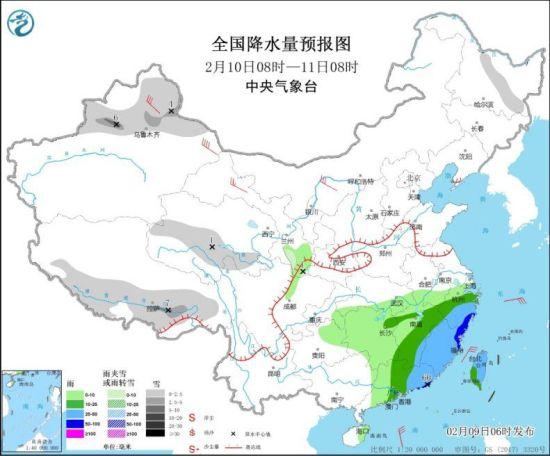 图2 全国降水量预报图(2月10日08时-11日08时)
