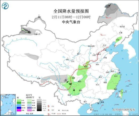 图3 全国降水量预报图(2月11日08时-12日08时)