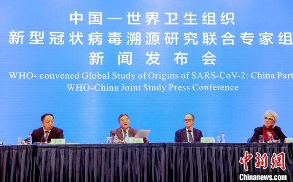 2月9日,中国-世卫组织新冠溯源研究联合专家组在武汉举行新闻发布会,通报共同开展新冠病毒全球溯源中国部分的工作情况。图为新闻发布会现场。 中新社记者 张畅 摄