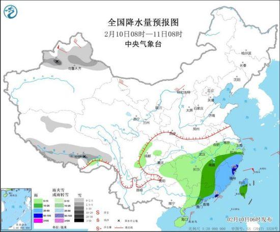 图1 全国降水量预报图(2月10日08时-11日08时)