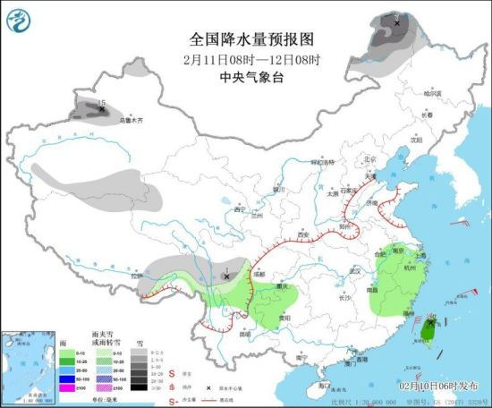 图2 全国降水量预报图(2月11日08时-12日08时)