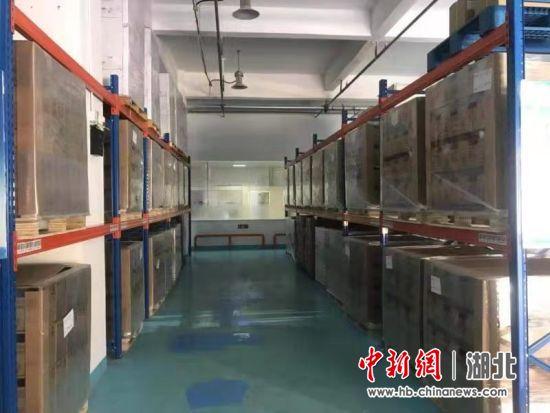国药集团湖北省医疗器械有限公司药品药械储备库
