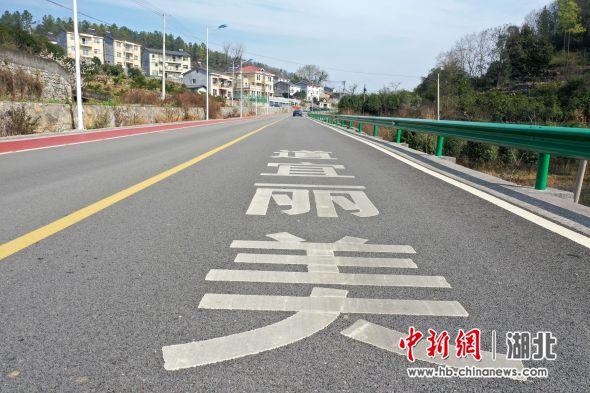 """夷陵""""美丽宜道""""成旅游景观富民路"""