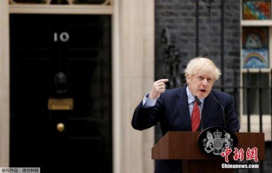 资料图:英国首相鲍里斯・约翰逊。