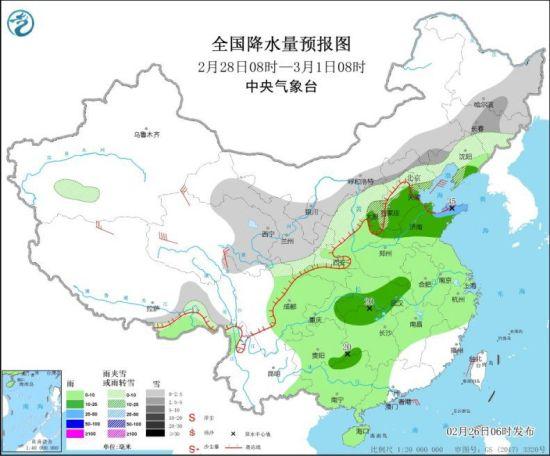 全国降水量预报图(2月28日8时-3月1日8时)