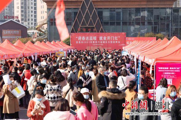 宜昌市2021年春风行动城区大型招聘会伍家岗分场活动举行 夏靓 摄