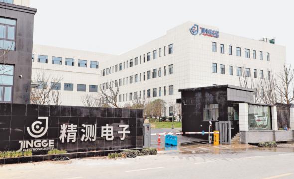 武汉精测电子集团股份有限公司武汉地区产业园。
