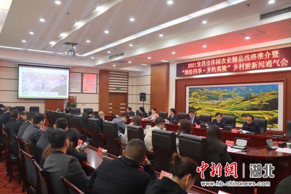 """湖北宜昌:乡村休闲旅游风生水起撬动""""美丽经济"""""""