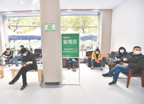 武汉市第七医院接种后留观区