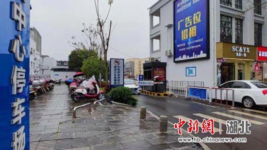"""位于宜都城区繁华地段的一处""""车共体""""停车场 董晓斌 摄"""