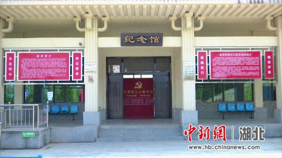 襄阳市襄州区峪山镇徐窝爱国主义教育基地