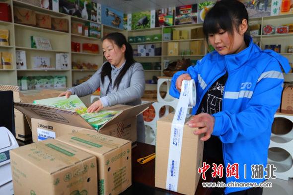 太阳河乡电商扶贫基地,员工正在打包土特产