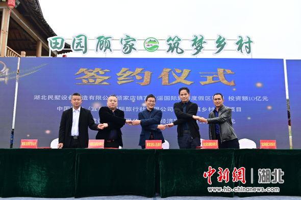 招商引资项目签约。刘康 摄