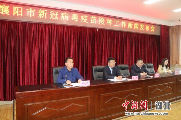 襄阳市召开新冠病毒疫苗接种工作新闻发布会 张玉柱摄