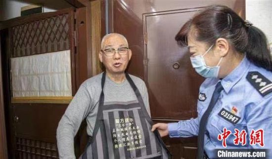 图为武汉警方推出反诈围裙 湖北省公安厅供图