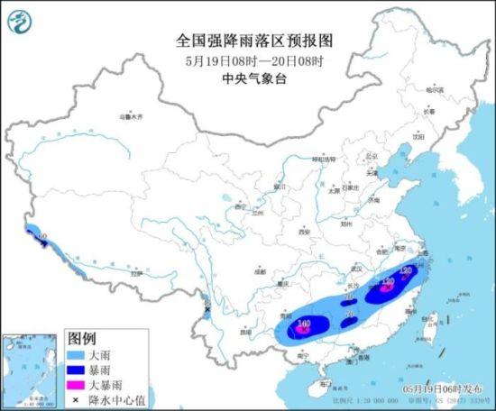 天下强降雨落区预报图(5月19日08时-20日08时)