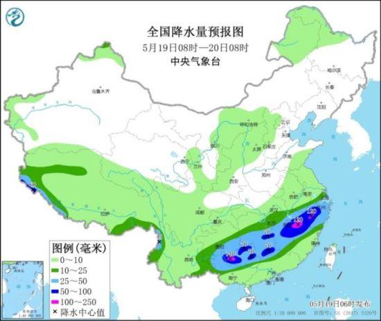 天下降水量预报图(5月19日08时-20日08时)
