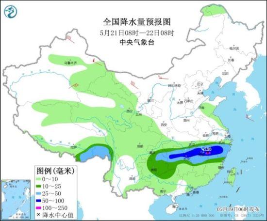天下降水量预报图(5月21日08时-22日08时)