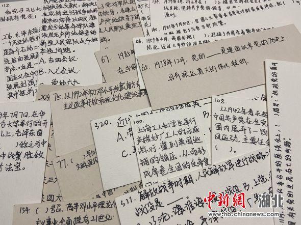 [中新网]武汉高校:猜谜学党史 教育添趣味
