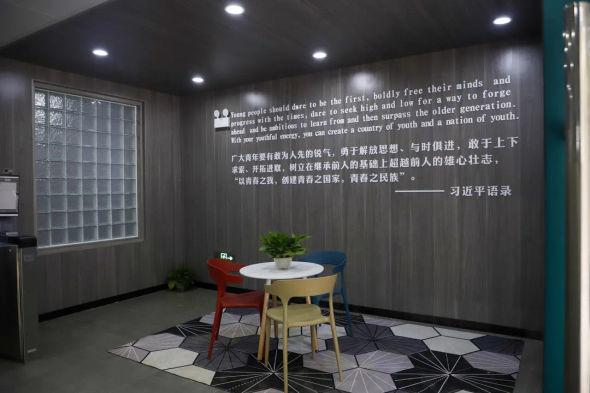 华中师范大学改造升级后的学生宿舍