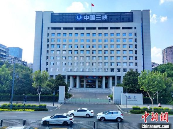 9月26日,中国长江三峡集团有限公司总部,在湖北省武汉市江岸区六合路1号投入办公使用。 中新社发 李长林 摄