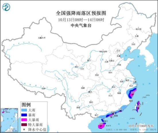 图2 全国强降雨落区预报图(10月13日08时-14日08时)
