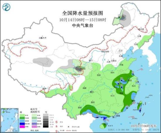 图4 全国降水量预报图(10月14日08时-15日08时)