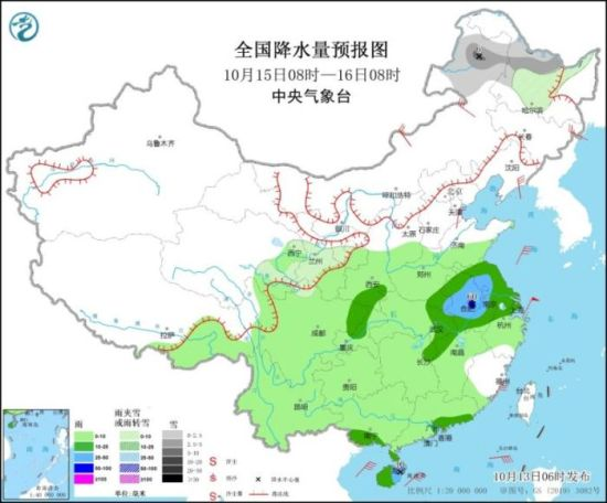 图5 全国降水量预报图(10月15日08时-16日08时)
