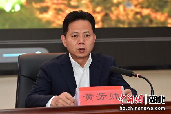 枝江市长黄芳帅主持会议 刘康 摄